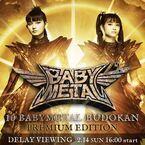 BABYMETAL、1月開催の日本武道館2公演が全国映画館で上映決定