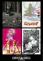 『GHOST IN THE SHELL/攻殻機動隊 4Kリマスター版』公開を記念し、4組のアーティストによるトリビュートビジュアル発表