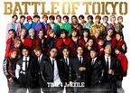 THE RAMPAGE、「BATTLE OF TOKYO」コンピアルバムより「CALL OF JUSTICE」先行配信 MV公開も決定