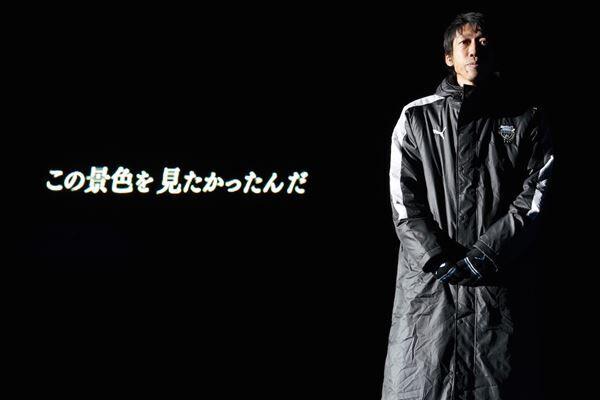 12月21日・等々力陸上競技場で行われた中村憲剛引退セレモニー (C)J.LEAGUE