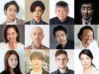 桐山照史主演舞台『赤シャツ』全キャスト決定 赤シャツ弟役に松島聡