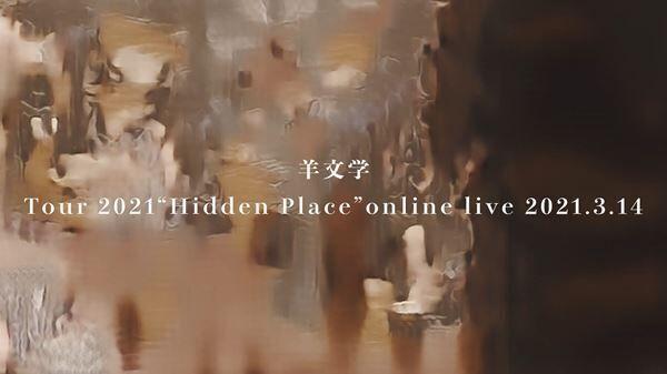 """映像作品『羊文学Tour 2021 """"Hidden Place"""" online live 2021.3.14』サムネイル"""