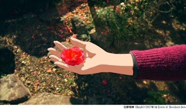 佐藤雅晴作品展「Hands-もうひとつの視点から」 SATO Masaharu exhibition: Hands-from another perspective