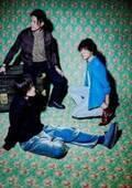 back number、ドラマ『恋はDeepに』主題歌に新曲「怪盗」書き下ろし 石原さとみ&綾野剛からコメントも