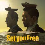 電気グルーヴ、2年半振りとなる新曲『Set you Free』配信スタート