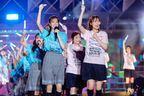櫻坂46&日向坂46「これからも互いに高みを」合同ライブ『W-KEYAKI FES.2021』レポート
