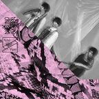 UNISON SQUARE GARDEN、リバイバルツアー映像作品のティザー&新曲「Nihil Pip Viper」ジャケット公開