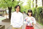 志田彩良×井浦新『かそけきサンカヨウ』10月15日公開決定 「この作品が誰かの救いとなりますように」