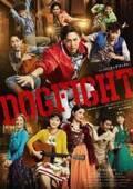 屋良朝幸を中心にキャストたちの躍動感溢れる姿が ミュージカル『DOGFIGHT』扮装ビジュアル公開