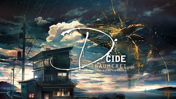 東京事変、メディアミックスプロジェクト「D_CIDE TRAUMEREI」テーマソングを担当