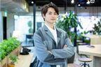 瀬戸康史「小さな幸せを実感し、噛み締める作品」 育休体験をポップに描くドラマ「男コピーライター、育休をとる。」放送決定
