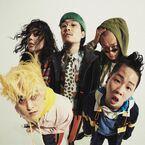 Kroi、ポニーキャニオン内IRORI Recordsよりメジャーデビュー発表「より深みを増していけるよう」