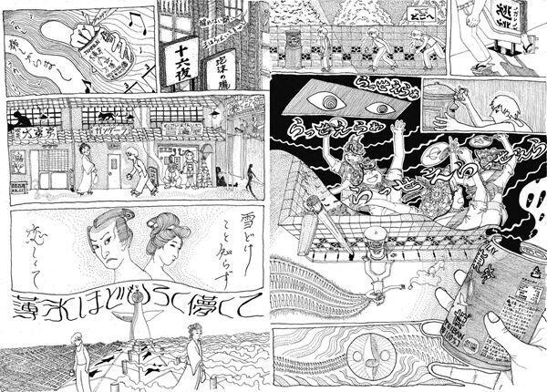 Tempalay、MONO NO AWARE玉置周啓が描く『ゴーストアルバム』の漫画を毎日公開