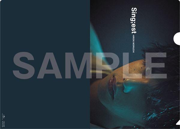 森内寛樹が2月5日『Mステ』に初出演、ソロアルバムより「アイノカタチ」を披露