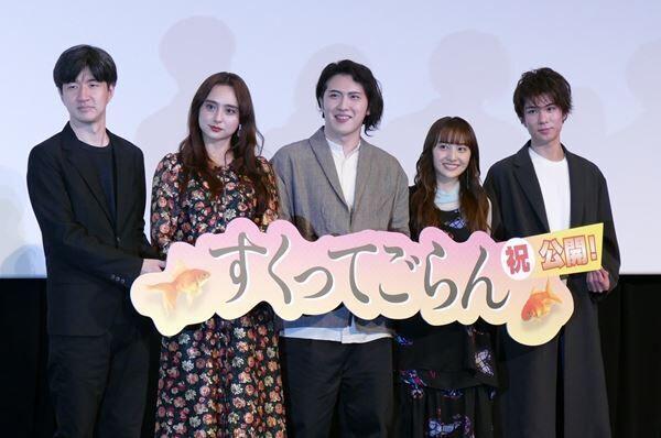 百田夏菜子、『すくってごらん』で共演した尾上松也に感謝「一番近くで応援してくださった」