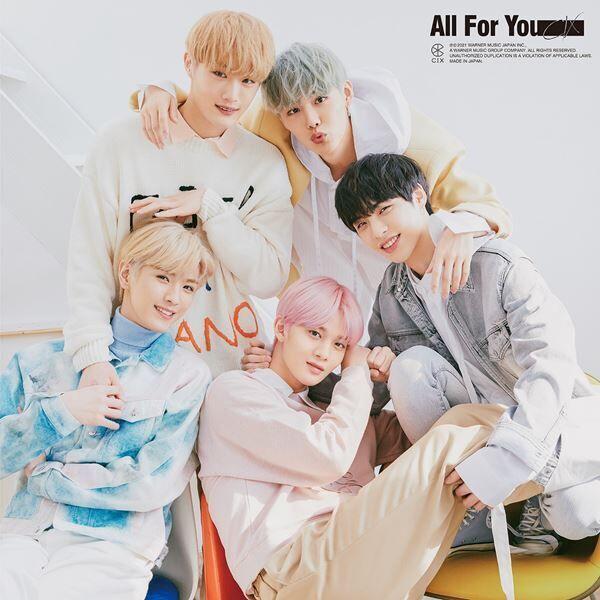 CIX、日本2ndシングル『All For You』ジャケット公開