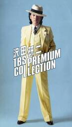 沢田研二「酒場でDABADA」などの貴重な映像が 記念DVD BOXトレイラー映像第4弾公開