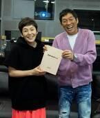 大竹しのぶ、明石家さんまが企画した劇場アニメ『漁港の肉子ちゃん』主人公の声を担当 公開日決定&特報映像も