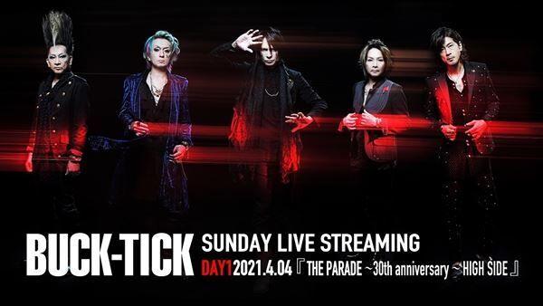 『BUCK-TICK SUNDAY LIVE STREAMING』告知画像