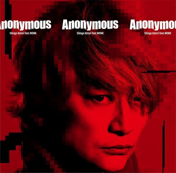 香取慎吾『Anonymous (feat.WONK)』限定盤ジャケット