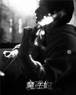 「小沢健二『aルbイmイseルf 魔法的ひとりArena』」