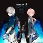 TK from凛として時雨、石田スイ展のテーマソング「unravel(n-buna from ヨルシカ Remix)Exhibition edit」を今夜リリース