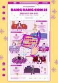BTSを部屋で楽しめるコンサート 「BANG BANG CON 21」4月17日開催決定