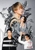 横山裕主演舞台『マシーン日記』ビジュアル完成 サカナクションのメンバー4名が音楽を手がける