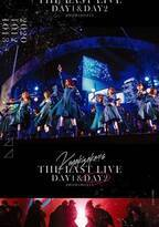 欅坂46『THE LAST LIVE』DAY2のダイジェスト映像が公開