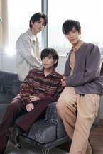 """『The Last 5 Years』木村達成×水田航生×平間壮一 自分以外の""""ジェイミー""""はあまり見たくない?!"""