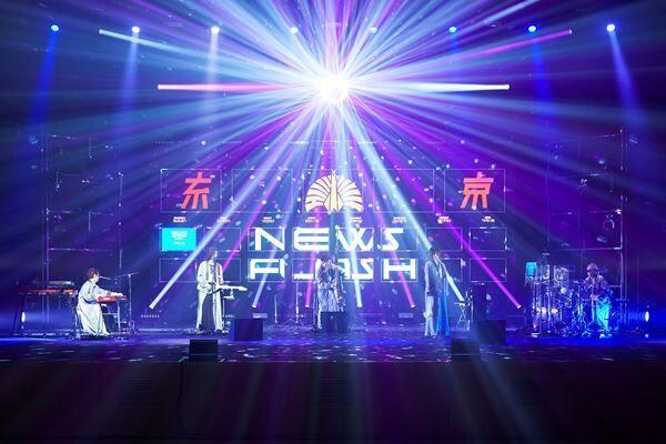「東京事変2O2O.7.24閏vision特番ニュースフラッシュ」