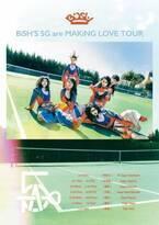 BiSH、初の対バンツアー『BiSH'S 5G are MAKiNG LOVE TOUR』を1年越しにリベンジ開催