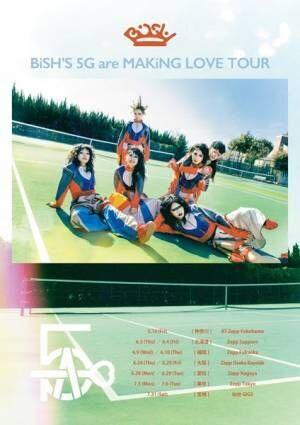 『BiSH'S 5G are MAKiNG LOVE TOUR』