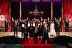【第44回日本アカデミー賞】『ミッドナイトスワン』が最優秀作品賞に輝く!『鬼滅の刃』は3冠