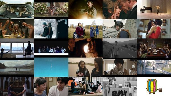 「SKIPシティ国際Dシネマ映画祭」プレイベント