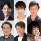 野村萬斎演出『子午線の祀り』が2021年版としてリニューアル 神奈川、名古屋、久留米、兵庫でも公演