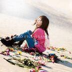 aiko14枚目アルバムのタイトルが『どうしたって伝えられないから』に決定、ジャケットが公開