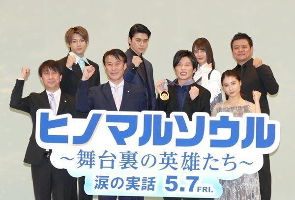 田中圭、本物の金メダルの重みに「グッときちゃいました」
