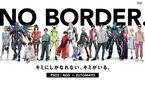 ずっと真夜中でいいのに。伊藤万理華らが出演する『NGS』新プロジェクト「NO BORDER.」スペシャルPV公開