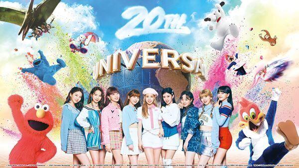 NiziU×ユニバーサル・スタジオ・ジャパン「NO LIMIT! TIME」