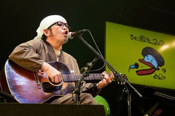 奥田民生、昨年末から今年にかけて開催した『ひとり股旅』『MTRY TOUR』厳選映像をアンコール配信