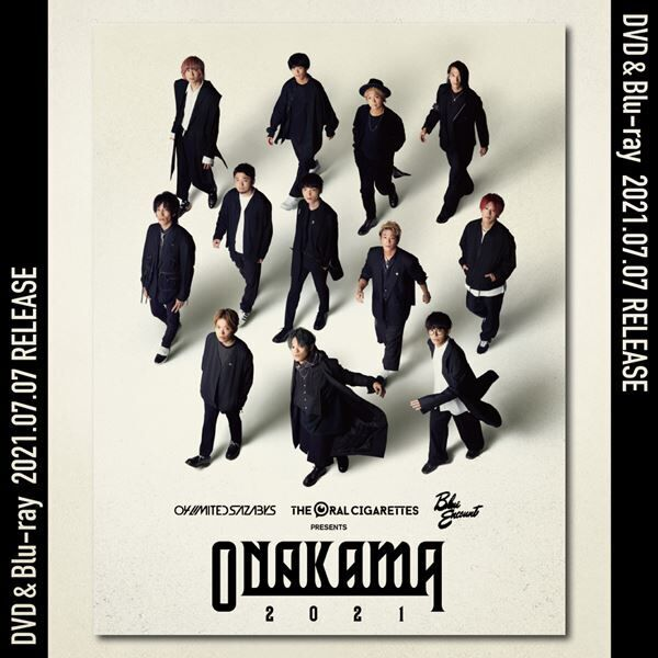 DVD&Blu-ray「ONAKAMA2021(仮)」告知画像