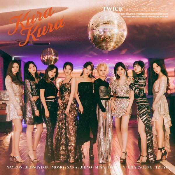 TWICE JAPAN 8th SINGLE 『Kura Kura』通常盤ジャケット