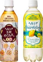 脂肪の代謝する力を高めて、体脂肪ダウンを手助け!「ヘルシアスパークリング」と「ヘルシア五穀めぐみ茶」がリニューアル