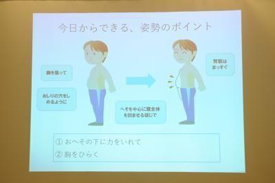 新たなストレスケア法として話題!エフティ資生堂が社員研修に「マインドフルネス」を導入