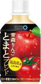 健康や美容に役立つ「トマト」&「りんご」ブレンドのおいしいドリンク!