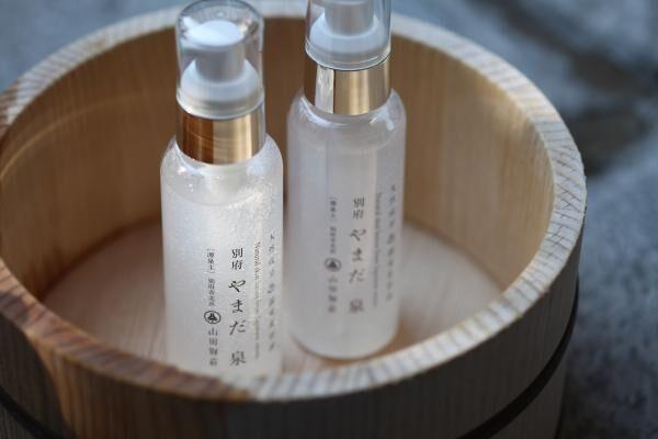 温泉を化粧品にした「別府 やまだ泉」の新商品が登場