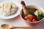 「星野リゾート アルツ磐梯」にて女子に嬉しい野菜たっぷり「女子カレー」提供開始