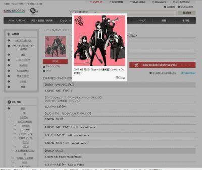 AKB48、新曲を生演奏で初披露
