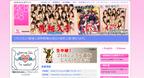 AKB48、じゃんけん大会優勝は篠田